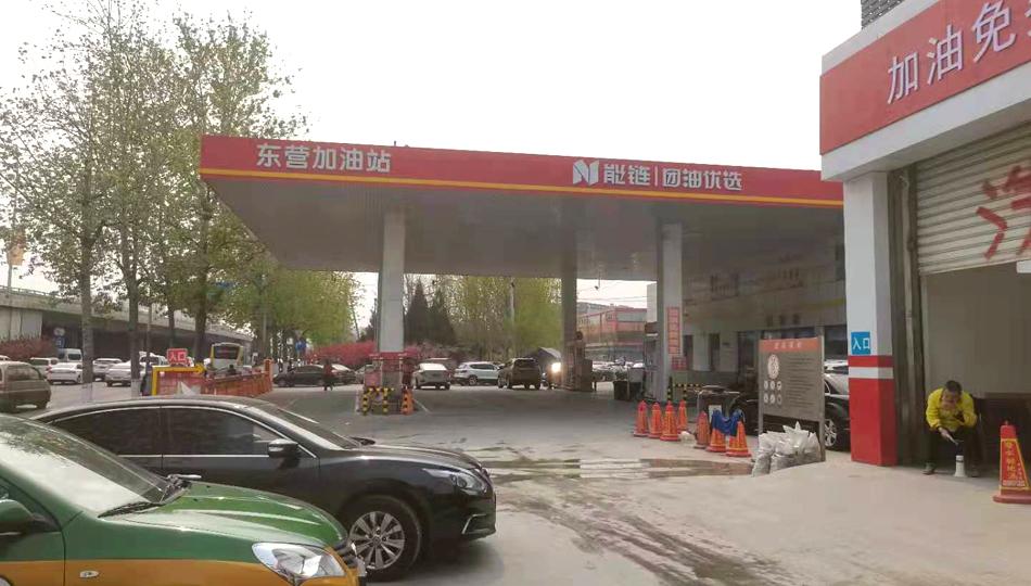 北京朝阳十八里店东营加油站安装隧道9刷洗车机!